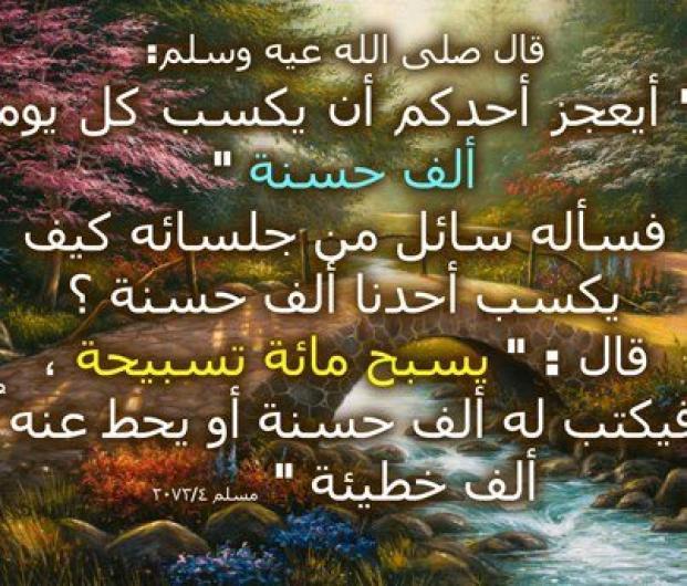 صور خلفيات دينية واسلامية جميلة ادعية اسلامية (7)
