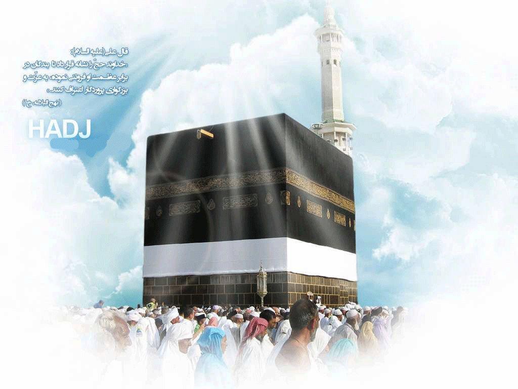 صور اسلامية ودينية واسلامية للواتس اب 2016 (2)