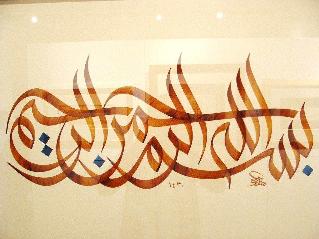 صور اسلامية ودينية واسلامية للواتس اب 2016 (20)