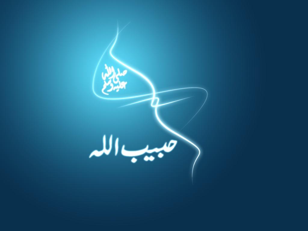 صور اسلامية ودينية واسلامية للواتس اب 2016 (35)