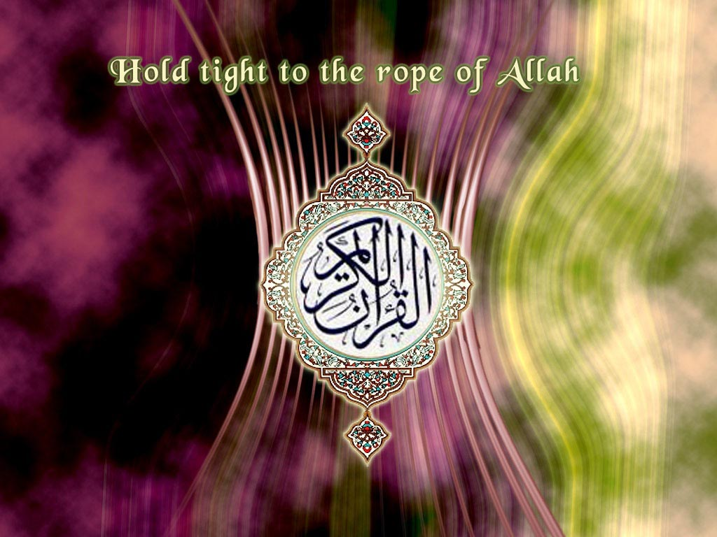 صور اسلامية ودينية واسلامية للواتس اب 2016 (41)