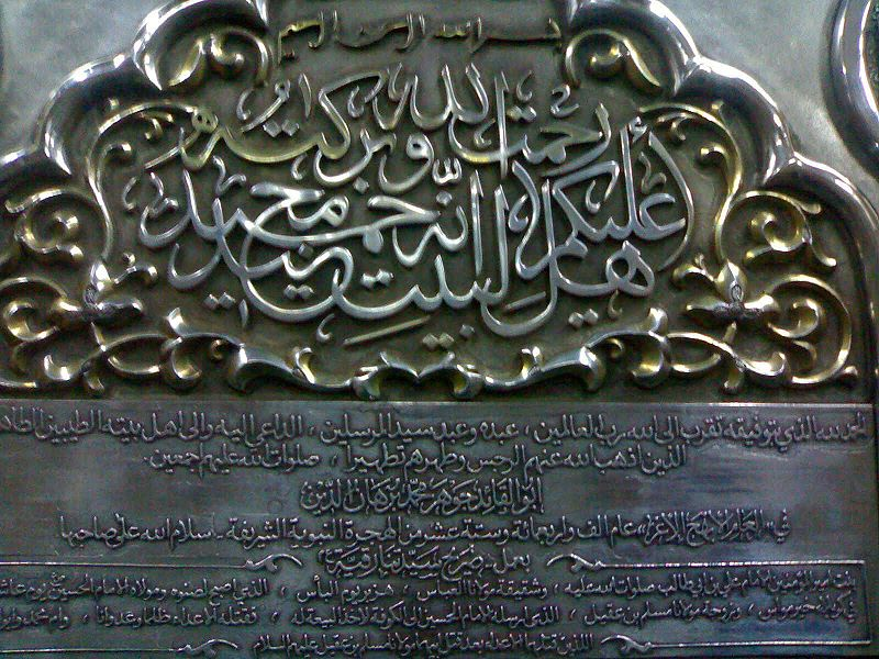 صور اسلامية ودينية واسلامية للواتس اب 2016 (44)