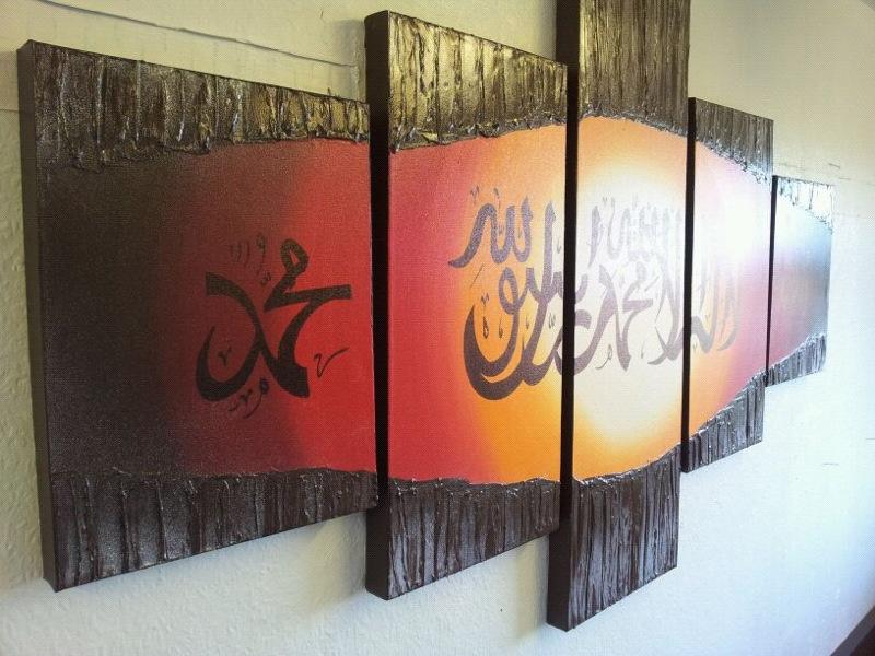 صور اسلامية ودينية واسلامية للواتس اب 2016 (46)