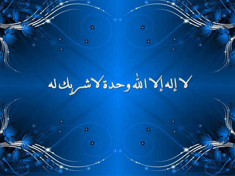 صور اسلامية ودينية واسلامية للواتس اب 2016 (49)