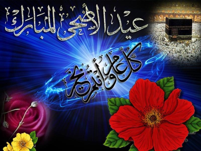 صور اسلامية ودينية واسلامية للواتس اب 2016 (50)