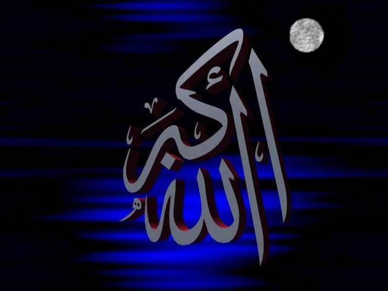 صور اسلامية ودينية واسلامية للواتس اب 2016 (9)
