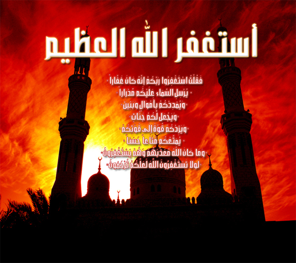 صور رمزيات وخلفيات اسلامية ودينية للواتس اب 2016 (1)