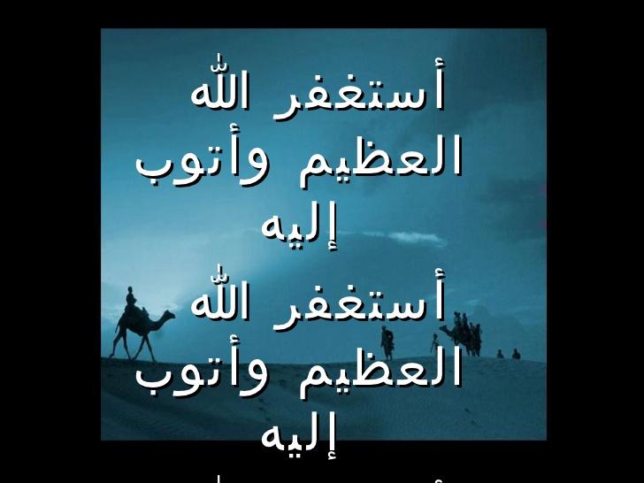 صور رمزيات وخلفيات اسلامية ودينية للواتس اب 2016 (13)