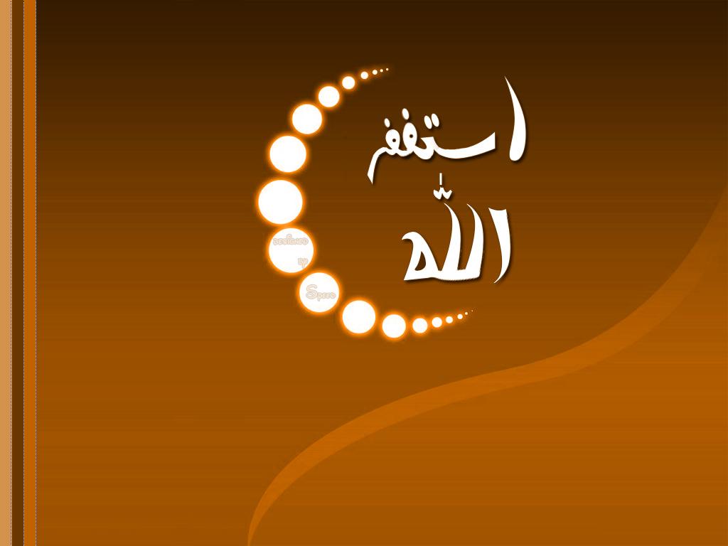 صور رمزيات وخلفيات اسلامية ودينية للواتس اب 2016 (23)