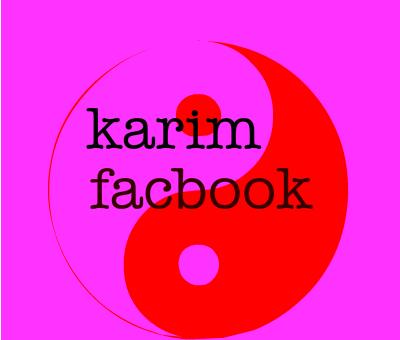 صور اسم كريم رمزيات مكتوبة Karim (11)
