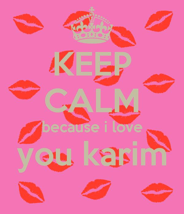 صور اسم كريم رمزيات مكتوبة Karim (13)