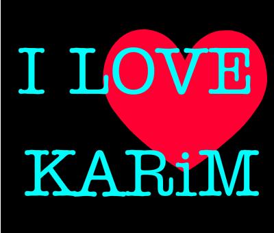 صور اسم كريم رمزيات مكتوبة Karim (17)