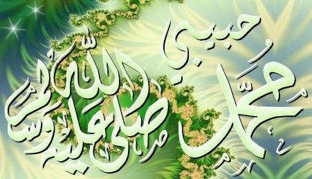 صور اسم محمد مزخرف اسم محمد بالخط العربي (10)