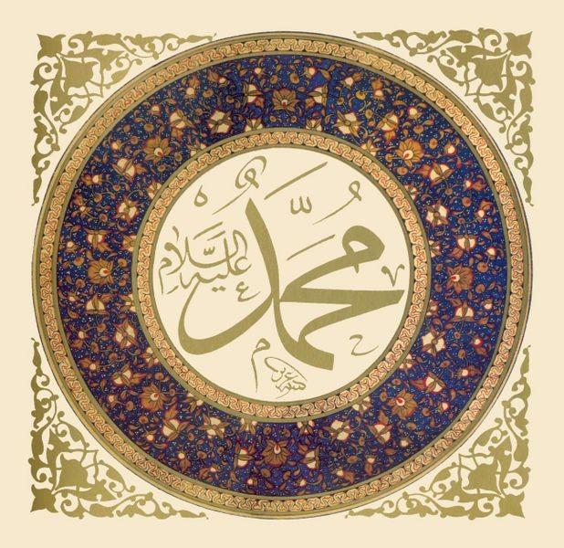 صور اسم محمد مزخرف اسم محمد بالخط العربي (15)