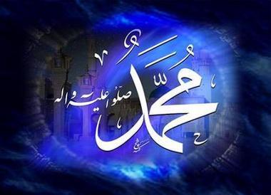 صور اسم محمد مزخرف اسم محمد بالخط العربي (17)