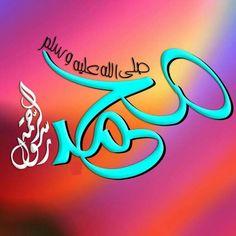 صور اسم محمد مزخرف اسم محمد بالخط العربي (19)