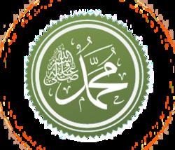 صور اسم محمد مزخرف اسم محمد بالخط العربي (2)