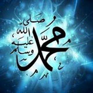 صور اسم محمد مزخرف اسم محمد بالخط العربي (21)