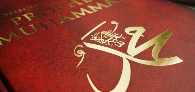 صور اسم محمد مزخرف اسم محمد بالخط العربي (3)