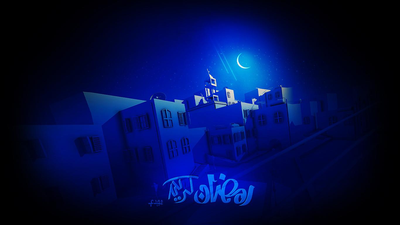 صور التهنئة بشهر رمضان الكريم 2016 خلفيات شهر رمضان (15)