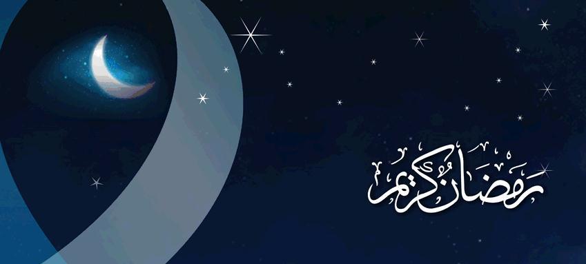 صور التهنئة بشهر رمضان الكريم 2016 خلفيات شهر رمضان (22)