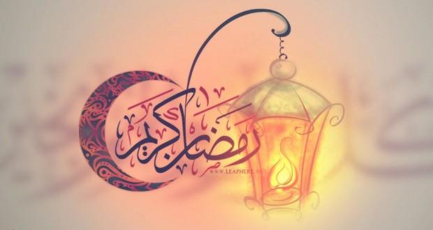 صور التهنئة بشهر رمضان الكريم 2016 خلفيات شهر رمضان (23)