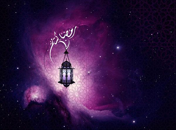 صور التهنئة بشهر رمضان الكريم 2016 خلفيات شهر رمضان (5)