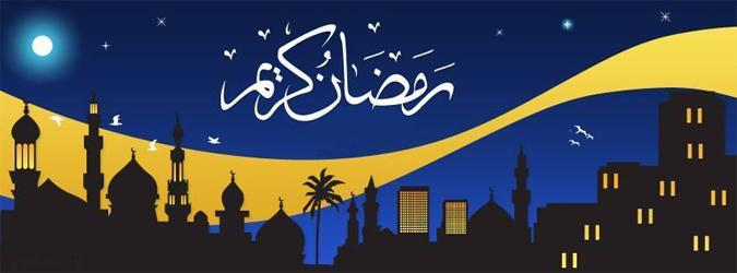 صور التهنئة بشهر رمضان الكريم 2016 خلفيات شهر رمضان (8)