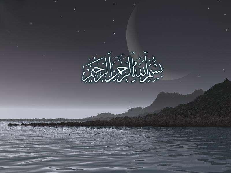 صور خلفيات اسلامية جميلة وجديدة تحميل خلفيات اسلامية (28)