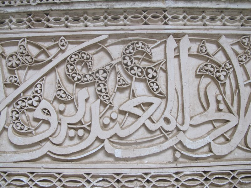 صور خلفيات اسلامية جميلة وجديدة تحميل خلفيات اسلامية (31)
