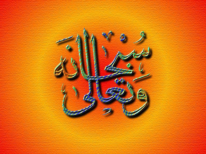 صور خلفيات اسلامية جميلة وجديدة تحميل خلفيات اسلامية (34)