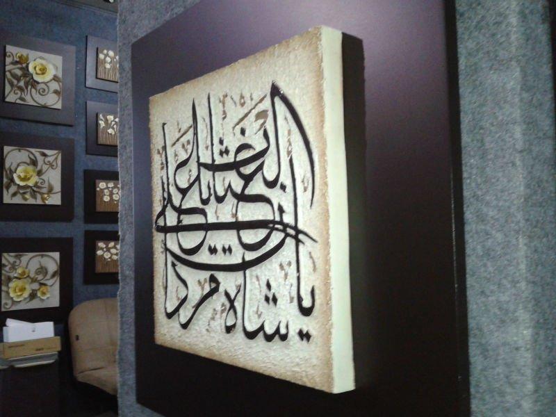 صور خلفيات اسلامية جميلة وجديدة تحميل خلفيات اسلامية (35)