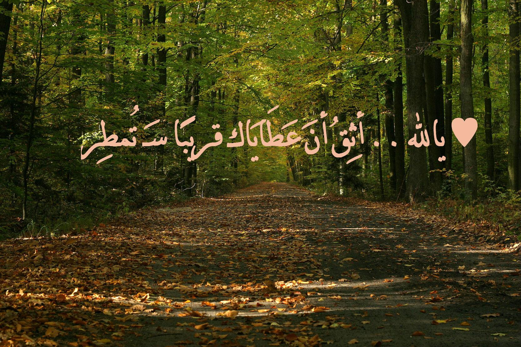صور عن الاستغفار مكتوب عليها استغفر الله العظيم (17)