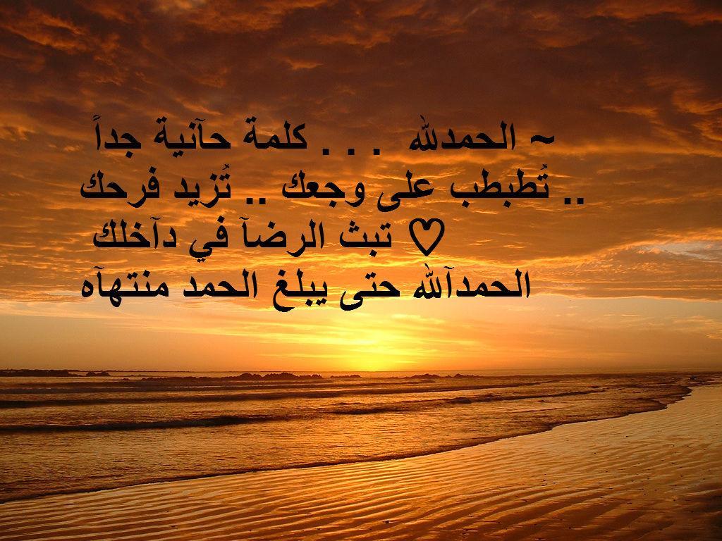 صور عن الاستغفار مكتوب عليها استغفر الله العظيم (20)