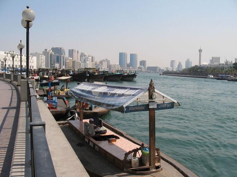 صور من دبي مناظر طبيعية خلابة في دبي (4)