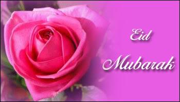 رمزيات وخلفيات وبطاقات معايدة عيد الفطر المبارك 2016 (13)