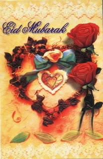 رمزيات وخلفيات وبطاقات معايدة عيد الفطر المبارك 2016 (14)