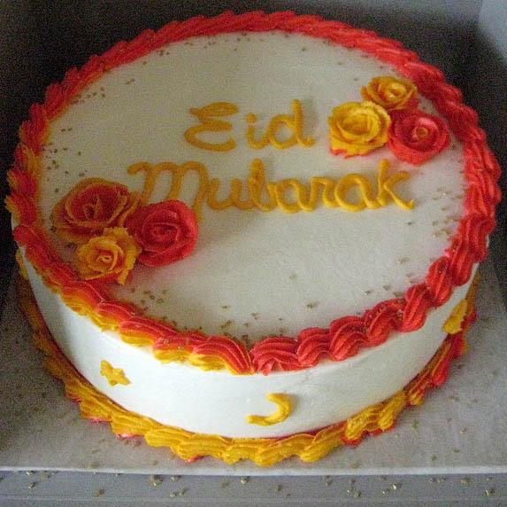 رمزيات وخلفيات وبطاقات معايدة عيد الفطر المبارك 2016 (21)