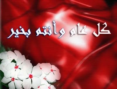 رمزيات وخلفيات وبطاقات معايدة عيد الفطر المبارك 2016 (4)