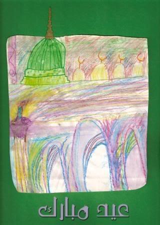 رمزيات وخلفيات وبطاقات معايدة عيد الفطر المبارك 2016 (8)