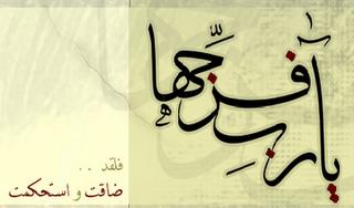 صور وخلفيات إسلامية وادعيه hd (1)