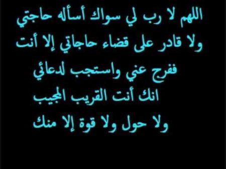 صور وخلفيات إسلامية وادعيه hd (3)
