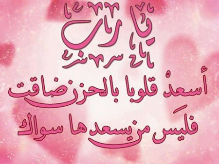 صور وخلفيات إسلامية وادعيه hd (38)
