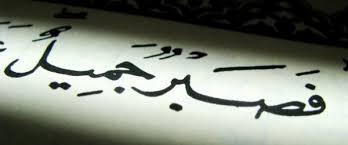 صور وخلفيات إسلامية وادعيه hd (4)