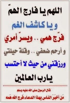 صور وخلفيات إسلامية وادعيه hd (50)
