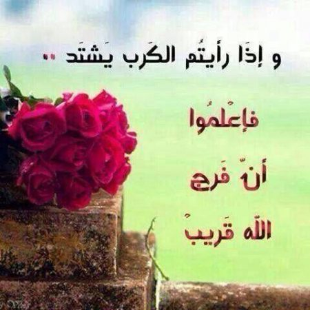 صور وخلفيات إسلامية وادعيه hd (53)