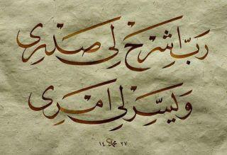 صور وخلفيات إسلامية وادعيه hd (57)