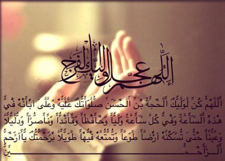 صور وخلفيات إسلامية وادعيه hd (8)