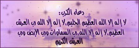صور وخلفيات إسلامية وادعيه hd (9)