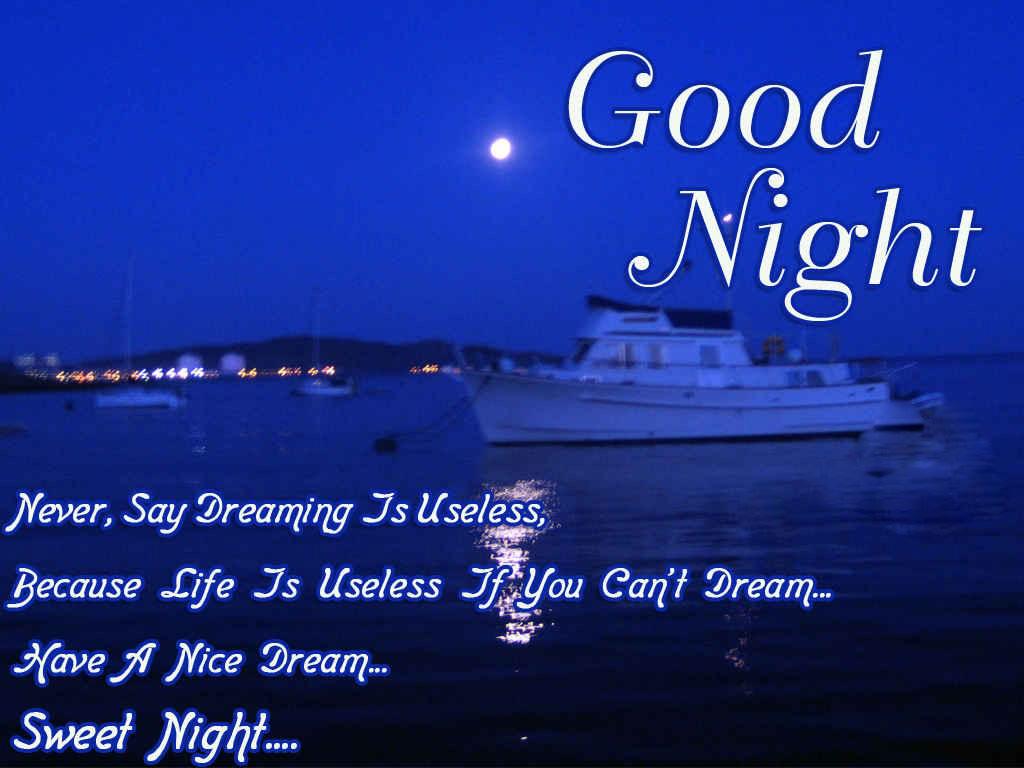 Nice Good Night Quotes With Images: صور مساء الخير رمزيات مكتوب عليها Good Night